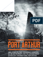 Port Artur Block ENG
