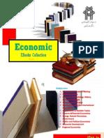 Book List Ver. 2.0