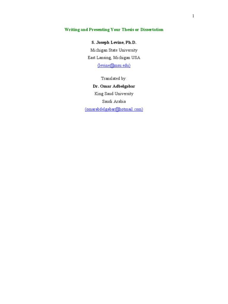 Rguhs dissertations in medical surgical nursing