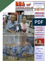 ABMA Journal Volume 2 No 22