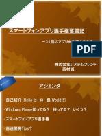 heroshima_公開用