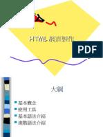 薇思庭HTML