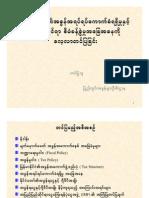 Revenue and Tax Policy in Myanmar Aung Moe Bur