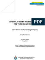 Formulation of Market Strategy for the Russian Market. Anna Nemchinova[1]