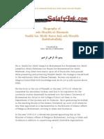 Bio Shaykh Abdul Azeez Aali Shaykh