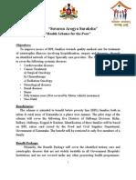 Suvarna Arogya Suraksha Scheme Details