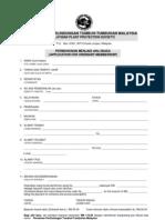 MAPPS Ordinary Membership Form