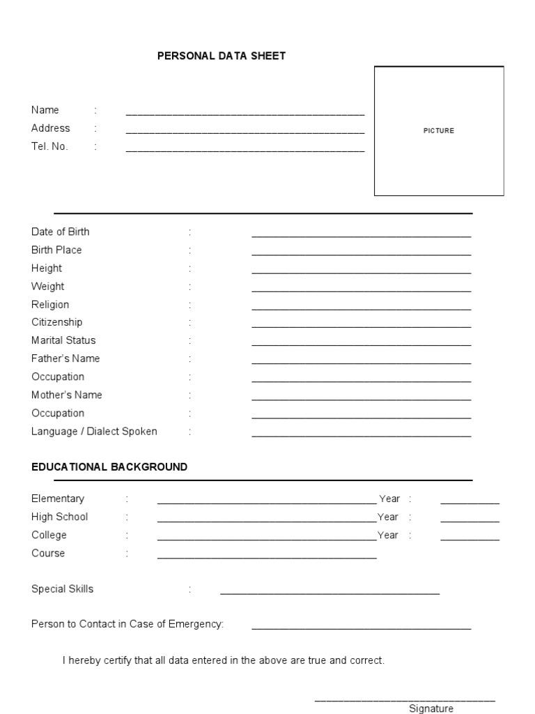 bio data sheet