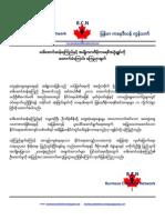 Burmese Canadian Network's Statement on N.L.D Decision