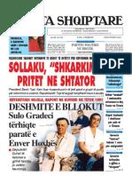 Gazeta Shqiptare 06.08