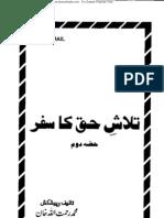 Talash e Haq Ka Safar 2