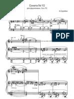 Scriabin Piano Sonata No.10 Op