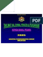 Panduan Ceramah Skim Pencen Dan Persaraan Untuk Agensi Kerajaan 2005
