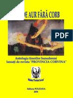 Eugen Evu_ Ion Urda - Inel de Aur Fara Corb - Antologie Tineri Hunedoreni - 2006