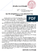 Statements of ABMA and ABFSU FAC for Regarding NLD's Decision