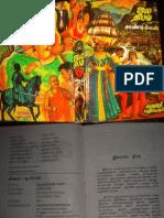 Jaladeepam Part 1
