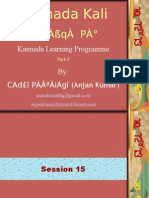 KannadaKali-2007-2