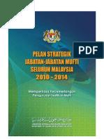 Pelan Strategik Jabatan Mufti 2010-2014