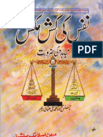 Nafs Ki Kashmakash By Shaykh Mufti Taqi Usmani