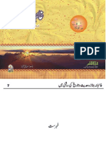 Shaheed Ki Nimaze Janaza2