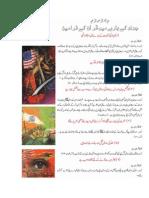 Jihad Fazail