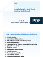 Encephalopathy and Cma