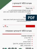 VEX Robotics- Introduction