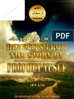 Benefits From the Story of Prophet Yusuf Pt 2