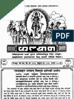 flirting meaning in nepali translation hindi movie online