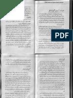 Khwaja Shamsuddin Azeemi
