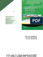 Mitigation Booklet on Climate Change-2010