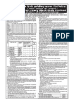 BHEL Appt Ad for Employment News 25x38 Cms (1.7.11)