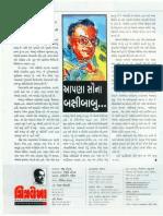 Bakshi Zalak
