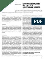 1 - Piero Pozzati 2004 PDF