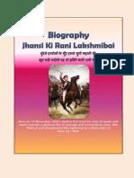 Biography Jhansi Ki Rani Lakshmi Bai
