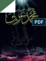 Muhammad-E-Arabi SAW - By Inatuulah Subhani