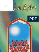 Islam Main Halal Aur Haram - by Aalam Sheikh Yusuf Al Qazrawi