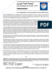 CGTT communiqué -25nov- FR