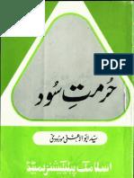Hurmat e Sood By Syed Abul Aala Maududi