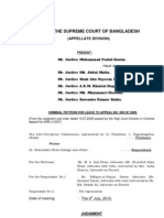 ACC Muhiuddin Alamgir AD