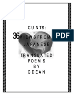 CUNTS 36 views from the Japanese-erotic poetry