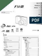 FX F50fd_CN