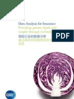 Data Analysis for Insurance