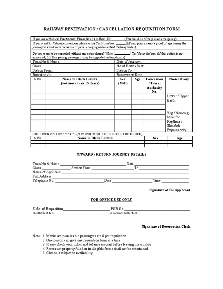 Railway Reservation Form