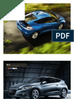 2011 Full Line Brochure