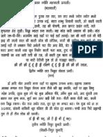 10 Mahavidya Sabar Mantra