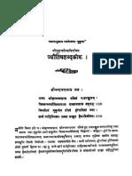 Jyotish Shabdakosha