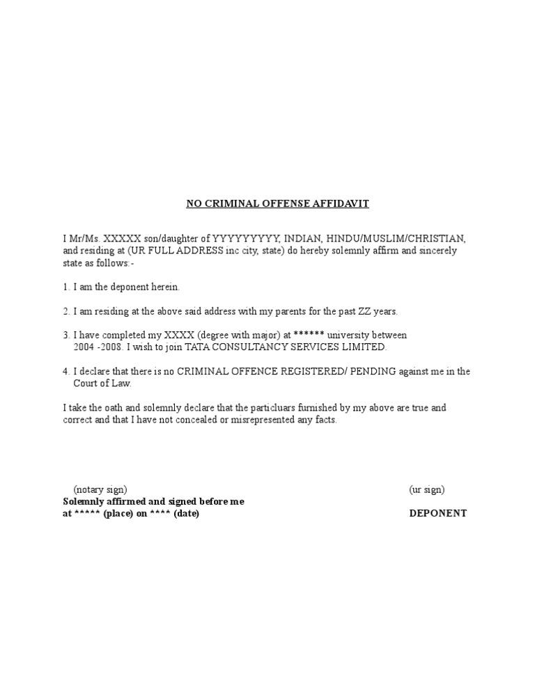 No Criminal Offense Affidavit