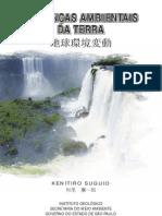 mudanças ambientais do planeta suguio2008