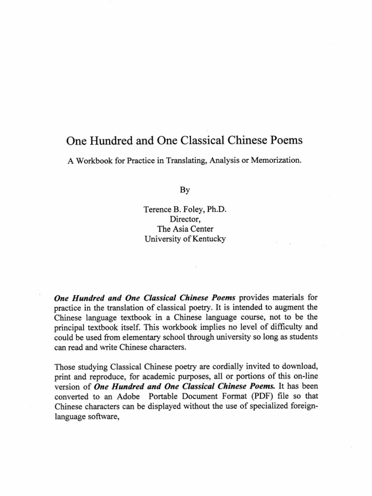 Chinese poetry buycottarizona